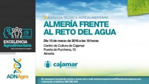 160315-almeria-frente-al-agua-invita-1457439973