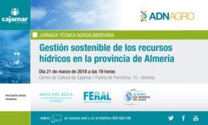 180321-gestion-sostenible-de-los-recursos-hidricos-en-la-provincia-de-almeria-1520860394